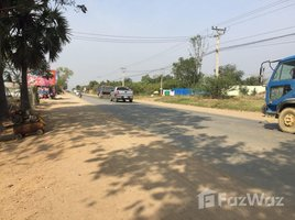 N/A Land for sale in Ta Khmao, Kandal Other-KH-62428