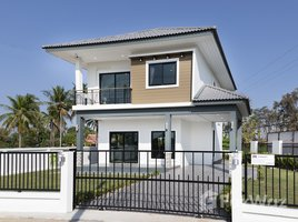 3 Bedrooms House for sale in Don Thong, Phitsanulok 3 Bed 3 Bath House in Donthong Pisanulok