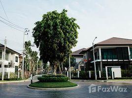 4 Bedrooms House for sale in Prawet, Bangkok Setthasiri Onnut-Srinakarindra