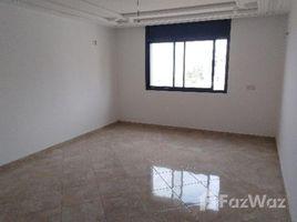 3 غرف النوم شقة للبيع في NA (Kenitra Maamoura), Gharb - Chrarda - Béni Hssen Appartement à vendre, La Ville Haute