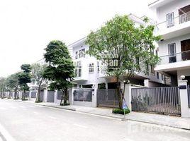 Studio Villa for sale in Nghia Do, Hanoi Bán nhà biệt thự, liền kề tại Tràng An Complex. DT 92m2 / 4 tầng, giá: 15.2 tỷ