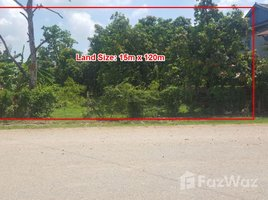 N/A Land for sale in Sarikakaev, Kandal Other-KH-71962