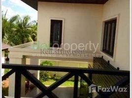 万象 2 Bedroom House for rent in Chanthabuly, Vientiane 2 卧室 屋 租