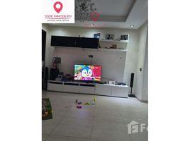 Rabat Sale Zemmour Zaer Na Agdal Riyad Très joli appartement à vendre à l'Agdal 3 卧室 住宅 售