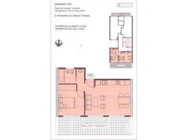 Квартира, 1 спальня на продажу в , Буэнос-Айрес Granada 1651