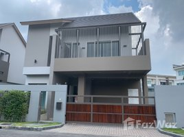 3 Bedrooms House for sale in Khlong Chan, Bangkok Private Nirvana Residence