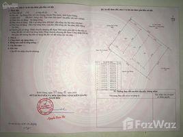 坚江省 Cua Duong Đất núi cao pq giá đầu tư 400m2 thổ cư N/A 土地 售