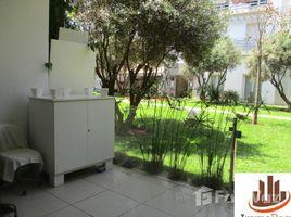 Grand Casablanca Bouskoura Bel appartement en VENTE à Dar Bouazza 2 CH 2 卧室 住宅 售