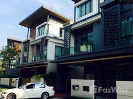 4 Bedrooms House for sale in Nawamin, Bangkok Narasiri Hideaway