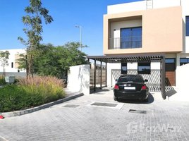 3 Bedrooms Townhouse for sale in , Sharjah Nasma Residence