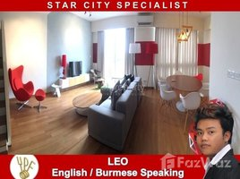 အလုံ, ရန်ကုန်တိုင်းဒေသကြီး 2 Bedroom Condo for rent in Star City Condo, Ahlone, Yangon တွင် 2 အိပ်ခန်းများ အိမ်ခြံမြေ ငှားရန်အတွက်
