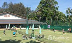 Photos 2 of the Tennis Court at SAii Laguna Phuket