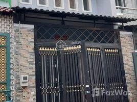 Studio House for sale in Binh Tri Dong A, Ho Chi Minh City Bán nhà hẻm xe tải 7m đường Mã Lò