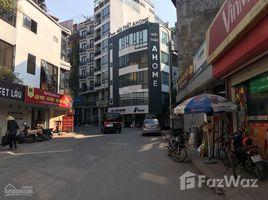 河內市 Cong Vi Bán nhà mặt phố Q. Ba Đình đang cho thuê 70tr/tháng, Dt 72m2, MT 7m, giá 22 tỷ 5 卧室 房产 售