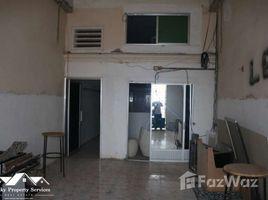 3 Bedrooms Townhouse for sale in Voat Phnum, Phnom Penh Other-KH-55349