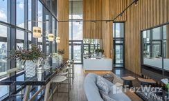 Photos 2 of the Lounge at BEATNIQ Sukhumvit 32