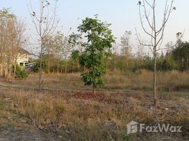 N/A Land for sale in Nam Phrae, Chiang Mai Land For Sale In Hang Dong