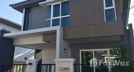 Available Units at Siwalee Meechok