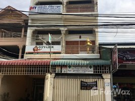 6 Bedrooms House for sale in Boeng Kak Ti Muoy, Phnom Penh Other-KH-57419