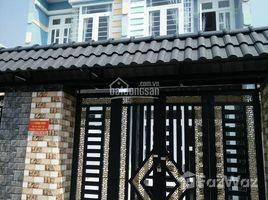 2 Bedrooms House for sale in Thoi Tam Thon, Ho Chi Minh City Bán nhà Hóc Môn đường Trung Đông 7, 1 trệt, 1 lầu, 2PN - 2WC. DTSD: 100m2 - Giá: 1 tỷ 550 triệu