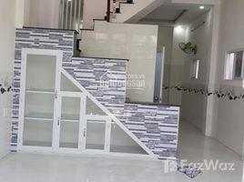 2 Bedrooms House for sale in Hiep Binh Chanh, Ho Chi Minh City Nhà 1 trệt 2 lầu, (3,5m x 7,5m), 2 PN, 3WC, 7m ra đường xe hơi, bán 1 tỷ 570tr