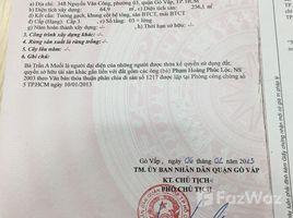Studio House for sale in Ward 3, Ho Chi Minh City CHÍNH CHỦ CẦN BÁN GẤP NHÀ MẶT TIỀN 3 LẦU TẠI 348 NGUYỄN VĂN CÔNG, P. 3, QUẬN GÒ VẤP, TP. HCM
