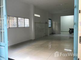 Studio House for sale in Ward 11, Ho Chi Minh City Bán nhà góc 2 mặt tiền, 252/57C Cao Thắng, P12, Q10. LH +66 (0) 2 508 8780