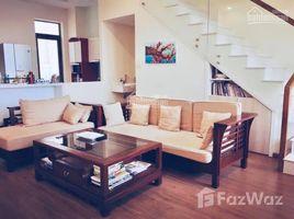 平陽省 Hiep Thanh Bán nhà đường Yersin, phường Hiệp Thành 3 卧室 房产 售