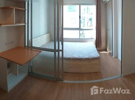 Studio Condo for rent in Suan Luang, Bangkok Lumpini Ville Onnut 46
