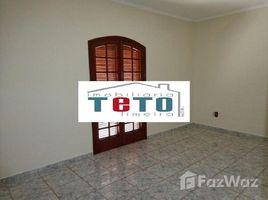 2 Quartos Casa para alugar em Pesquisar, São Paulo Parque Egisto Ragazzo, Limeira, São Paulo