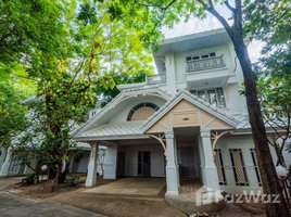 4 Bedrooms House for rent in Thanon Nakhon Chaisi, Bangkok Royal River Park