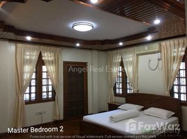 6 Bedrooms Property for rent in Mayangone, Yangon 6 Bedroom House for rent in Mayangone, Yangon