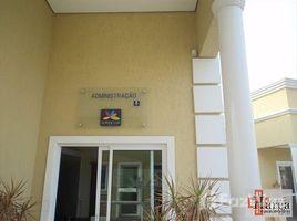 2 Quartos Condomínio para alugar em Piedade, São Paulo Parque Bela Vista