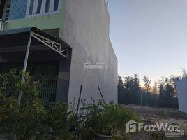 富安省 Ward 9 Cần bán đất mặt tiền Tân Trào. Gần đường 14, rộng 42 m sắp khởi công N/A 土地 售