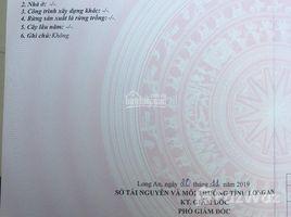 N/A Đất bán ở Hoà Khánh Đông, Long An Chính chủ bán lô đất (ngang 15mx16.8m=252m2), full thổ cư sổ hồng riêng, mặt tiền hẻm 7m, hẻm thông