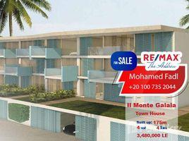 4 غرف النوم تاون هاوس للبيع في , As Suways Town house Corner for sale in IL monte galala
