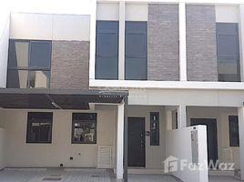 4 Bedrooms Villa for sale in Sanctnary, Dubai Aurum Villas