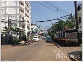 7 Bedrooms House for sale in , Vientiane 7 Bedroom House for sale in Chanthabuly, Vientiane