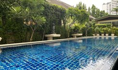 Photos 1 of the Communal Pool at The Cadogan Private Residences