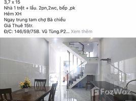 胡志明市 Ward 2 Cho thuê nhà nguyên căn hẻm xe ô tô gần chợ Bà Chiểu, Bình Thạnh 开间 屋 租