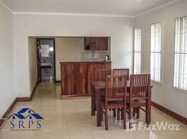 2 Bedrooms Apartment for rent in Svay Dankum, Siem Reap Other-KH-68131