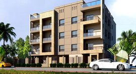Available Units at Al Andalus Buildings