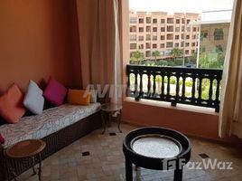 Marrakech Tensift Al Haouz Na Menara Gueliz appartement bien équipé 2 chambres Marrakech 2 卧室 住宅 租