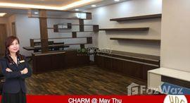 Available Units at 4 Bedroom Condo for rent in HILLTOP VISTA CONDOMINIUM, Yangon