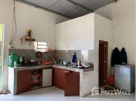 林同省 Phu Hoi Bán nhà 2 mặt tiền Chirong B - Phú Hội - Đức Trọng - LĐ 2 卧室 屋 售