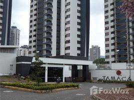 2 Habitaciones Apartamento en venta en , Santander CARRERA 21 N 158-119 TORRE 1 APTO 403