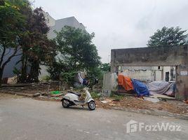 河內市 Kien Hung Land for Sale in Urban Area, Ha Dong N/A 土地 售
