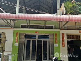 Studio House for sale in Chaom Chau, Phnom Penh Other-KH-84687
