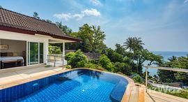Available Units at Baan Kata Villa