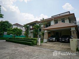 4 Bedrooms House for sale in Nong Bon, Bangkok Nusasiri Sukhumvit 103